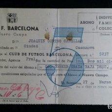 Coleccionismo deportivo: FC BARCELONA. ABONO POR 5 TEMPORADAS. AÑO 1956. POR CAMBIO DE LOCALIDAD AL NUEVO CAMPO (CAMP NOU). Lote 189435128