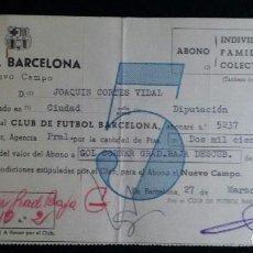 Coleccionismo deportivo: FC BARCELONA. ABONO POR 5 TEMPORADAS. AÑO 1956. POR CAMBIO DE LOCALIDAD AL NUEVO CAMPO (CAMP NOU). Lote 189435255