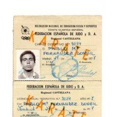 Coleccionismo deportivo: CARNET KARATE. FEDERACIÓN ESPEÑOLA DE JUDO Y D.A. 1977.. Lote 190815320