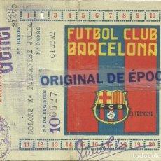 Coleccionismo deportivo: (F-200250)CARNET F.C.BARCELONA 1ER.TRIMESTRE 1936. Lote 194066216
