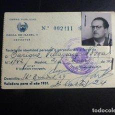 Coleccionismo deportivo: CARNET CAMPO DE DEPORTES CANAL DE ISABEL II MADRID 1951. Lote 197371496