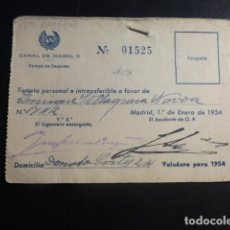 Coleccionismo deportivo: CARNET CAMPO DEPORTES CANAL DE ISABEL II MADRID 1954. Lote 197371520