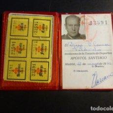 Coleccionismo deportivo: CARNET ESCUELA DE DEPORTES APOSTOL SANTIAGO MADRID 1965 CON CUPONES. Lote 197371663