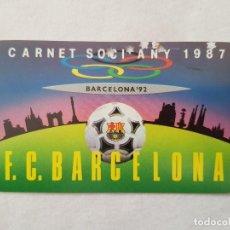 Coleccionismo deportivo: CARNET DE SOCIO DEL FC BARCELONA (1987). Lote 198749815