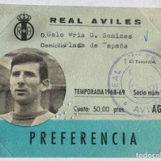 Coleccionismo deportivo: CARNET SOCIO DEL REAL AVILÉS CLUB DE FÚTBOL (ASTURIAS) - TEMPORADA 1968 - 1969. Lote 199200648