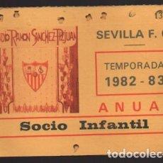 Coleccionismo deportivo: CARNET SOCIO INFANTIL-SEVILLA, C.F. TEMPORADA 1982-83- - VER FOTOS. Lote 199801923