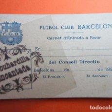 Coleccionismo deportivo: PIEZA UNICA DE MUSEO SIN USAR FUTBOL CLUB BARCELONA AÑOS 192X CARNET F.C. F. C.. Lote 202582836
