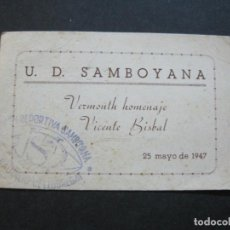Coleccionismo deportivo: U.D. SAMBOYANA-UNION DEPORTIVA SAMBOYANA-SANT BOI DE LLOBREGAT-CARNET INVITACION-VER FOTOS-(70.404). Lote 205065347