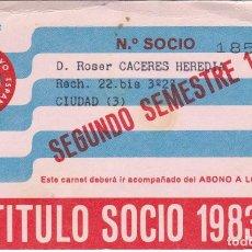 Coleccionismo deportivo: ABONO CARNET 2º SEMESTRE GENERAL 1983 ESPAÑOL SOCIO SARRIA (ESPANYOL). Lote 205374638