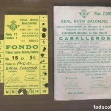 Coleccionismo deportivo: ANTIGUO ABONO REAL BETIS BALOMPIÉ 1984 1985. Lote 205780880