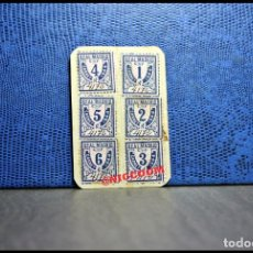 Coleccionismo deportivo: LOTE 12 CUPONES DE ABONO DEL CARNET REAL MADRID TEMPORADA 1944 FUTBOL. Lote 206394413