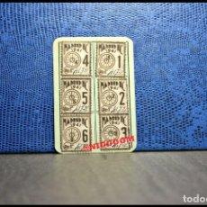 Coleccionismo deportivo: LOTE 12 CUPONES DE ABONO DEL CARNET REAL MADRID TEMPORADA 1941 FUTBOL. Lote 206394510