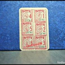 Collectionnisme sportif: LOTE 12 CUPONES DE ABONO DEL CARNET REAL MADRID TEMPORADA 1941 FUTBOL. Lote 206394577