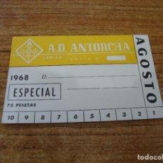 Coleccionismo deportivo: CARNET SOCIO A. D. ANTORCHA LERIDA AGOSTO 1968 ESPECIAL. Lote 219138691