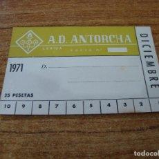 Coleccionismo deportivo: CARNET SOCIO A. D. ANTORCHA LERIDA DICIEMBRE 1971. Lote 219145191