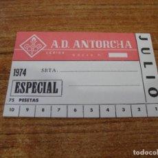 Coleccionismo deportivo: CARNET SOCIO A. D. ANTORCHA LERIDA JULIO 1974 ESPECIAL. Lote 219145558