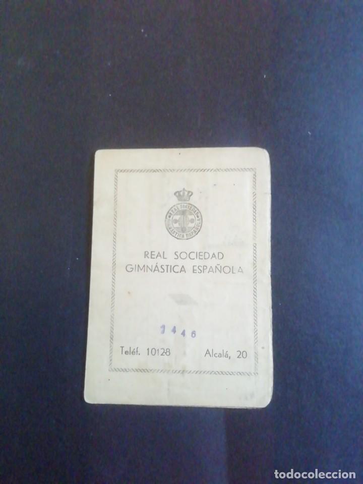 REAL SOCIEDAD GIMNÁSTICA ESPAÑOLA. CARNET AÑOS 50 (Coleccionismo Deportivo - Documentos de Deportes - Carnet de Socios)