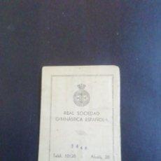 Coleccionismo deportivo: REAL SOCIEDAD GIMNÁSTICA ESPAÑOLA. CARNET AÑOS 50. Lote 219182390