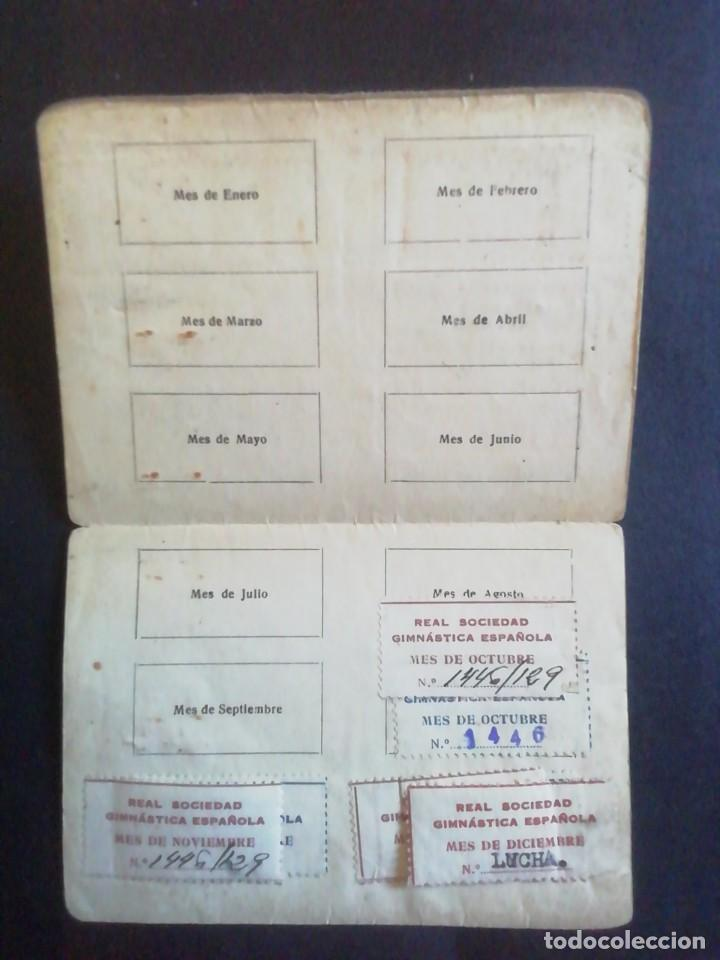 Coleccionismo deportivo: REAL SOCIEDAD GIMNÁSTICA ESPAÑOLA. CARNET AÑOS 50 - Foto 2 - 219182390