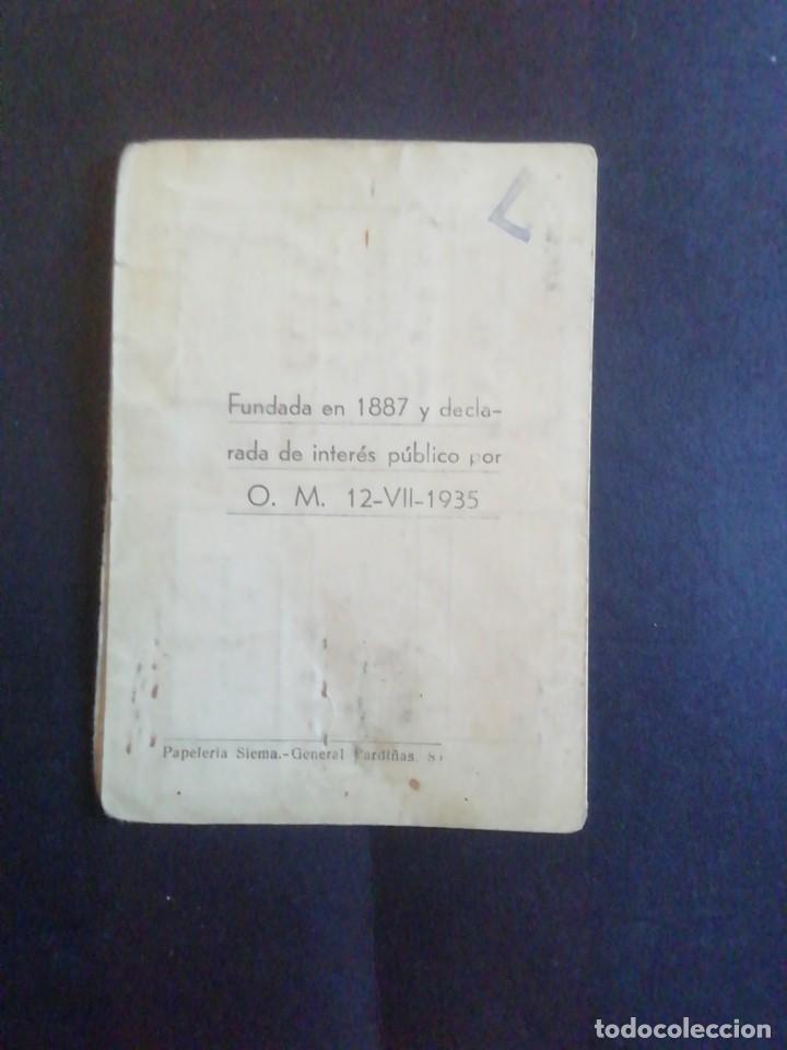 Coleccionismo deportivo: REAL SOCIEDAD GIMNÁSTICA ESPAÑOLA. CARNET AÑOS 50 - Foto 3 - 219182390