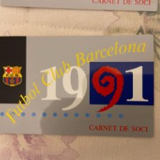 Coleccionismo deportivo: CARNET SOCIO BARCELONA 1991 NUEVO 3 TRIMESTRE NUEVO. Lote 221520980