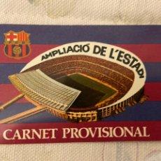 Coleccionismo deportivo: CARNET BARCELONA AMPLIACIO DE L ESTADI NUEVO. Lote 221521563