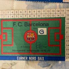 Coleccionismo deportivo: CARNET SOCIO BARCELONA 1976 77 NUEVO. Lote 221521746