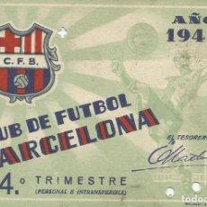 Coleccionismo deportivo: CARNET CLUB DE FÚTBOL BARCELONA. 4º TRIMESTRE 1948. 8,5X12 CM. BUEN ESTADO CON SIGNOS DE LA EDAD.. Lote 221712253