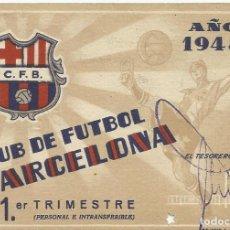 Coleccionismo deportivo: CARNET CLUB DE FÚTBOL BARCELONA. 1ER TRIMESTRE 1948. 8,5X12 CM. BUEN ESTADO CON SIGNOS DE LA EDAD.. Lote 221712450
