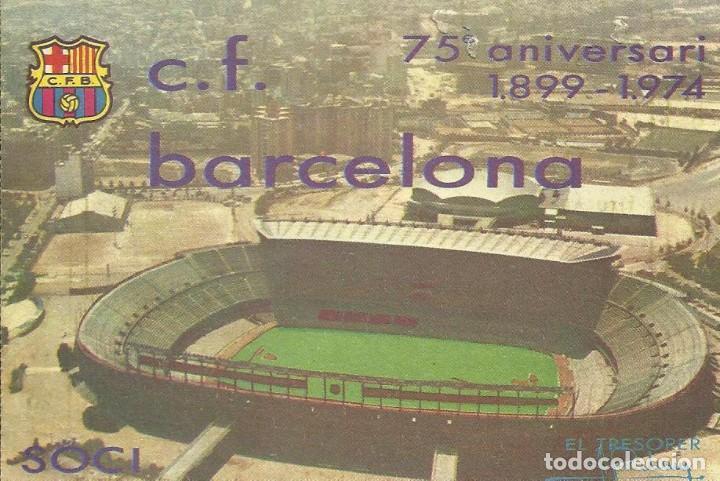CARNET CLUB DE FÚTBOL BARCELONA. 2º TRIMESTRE 1974. 8X11,5 CM. BUEN ESTADO CON SIGNOS DE LA EDAD. (Coleccionismo Deportivo - Documentos de Deportes - Carnet de Socios)