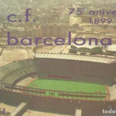 Coleccionismo deportivo: CARNET CLUB DE FÚTBOL BARCELONA. 2º TRIMESTRE 1974. 8X11,5 CM. BUEN ESTADO CON SIGNOS DE LA EDAD.. Lote 221713952