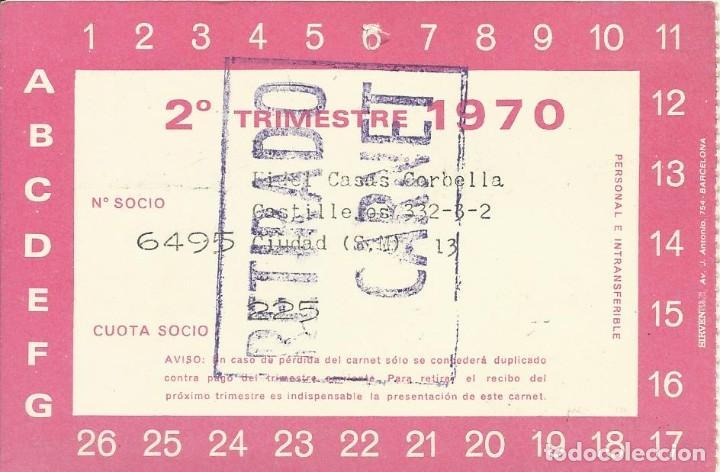 Coleccionismo deportivo: Carnet Club de Fútbol Barcelona. 2º trimestre 1970. 8x11,5 cm. Buen estado con signos de la edad. - Foto 2 - 221715002