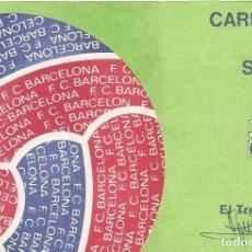 Coleccionismo deportivo: CARNET CLUB DE FÚTBOL BARCELONA. 3ER TRIMESTRE 1977. 8X11,5 CM. BUEN ESTADO CON SIGNOS DE LA EDAD.. Lote 221715233