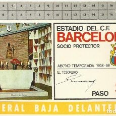 Coleccionismo deportivo: SOCIO PROTECTOR CLUB DE FÚTBOL BARCELONA. ABONO TEMPORADA 1968-69. 8X12,5 CM.. Lote 221715717