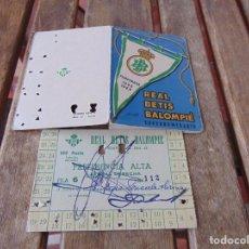 Coleccionismo deportivo: CARNET TEMPORADA 1962 1963 SUPERNUMERARIO DEL REAL BETIS BALOMPIE MAS COMPLEMENTO. Lote 224473222