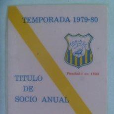 Coleccionismo deportivo: CORIA C.F. : CARNET DE SOCIO ANUAL INFANTIL, TEMPORADA 1979-80 . CORIA DEL RIO ( SEVILLA ), 1979. Lote 225083175