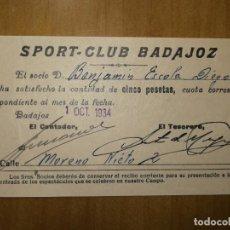 Collectionnisme sportif: ANTIGUO RECIBO DE POGO CUOTA SOCIO DEL SPORT CLUB BADAJOZ.1934.W. Lote 227960118