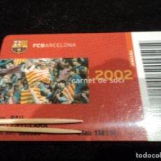 Coleccionismo deportivo: CARNET DE SOCIO DEL FUTBOL CLUB BARCELONA 2002. Lote 232092400