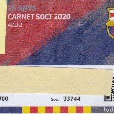 Coleccionismo deportivo: CARNET DE SOCIO DE FUTBOL CLUB BARCELONA TEMPORADA 2020 ADULT -BARÇA (CAIXA-NIKE-ESTRELLA-RAKUTEN. Lote 236037975
