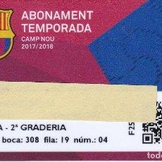Coleccionismo deportivo: CARNET DE SOCIO DE FUTBOL CLUB BARCELONA TEMPORADA 2017/18 TRIBUNA 2º GRADERIA - BARÇA. Lote 236039640