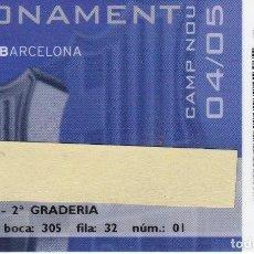 Coleccionismo deportivo: CARNET DE SOCIO DE FUTBOL CLUB BARCELONA TEMPORADA 2004/05 TRIBUNA 2ª GRADERIA (CAIXA-COCA-COLA-NIKE. Lote 236040850