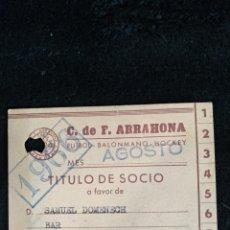 Coleccionismo deportivo: SABADELL ANTIGUO CARNET DE SOCIO, C.DE F. ARRAHONA. 1966. Lote 243985005