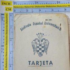 Coleccionismo deportivo: ANTIGUO CARNET DEPORTIVO DEL SINDICATO ESPAÑOL UNIVERSITARIO SEU GRANADA FÚTBOL 1948 1949.. Lote 244730905