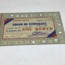 Coleccionismo deportivo: CARNET ABONO DE TEMPORADA 1950 -1951 - GOL NORTE - F.C. BARCELONA. Lote 245570965
