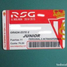 Coleccionismo deportivo: CARNET JUNIOR SPORTING DE GIJON TEMPORADA 2014 - 2015 EL MOLINON 14 - 15. Lote 247047900