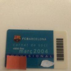Coleccionismo deportivo: CARNET MEMBER SOCIO FC BARCELONA 2004 PROVISIONAL RARE CARD BARÇA. Lote 249550075