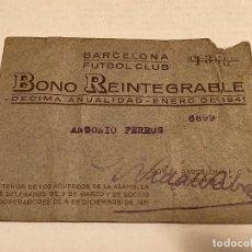 Coleccionismo deportivo: BONO 1941 CLUB DE FÚTBOL BARCELONA. Lote 253746720