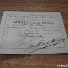 Coleccionismo deportivo: CARNET SOCIO SINDICATO DE PERIODISTAS DEPORTIVOS BARCELONA 1914 JOSE MARIA GUILLEN. Lote 253875210