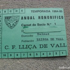 Coleccionismo deportivo: CARNET DE FUTBOL. Lote 254568545