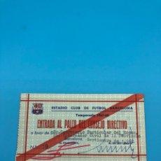 Coleccionismo deportivo: CARNET FÚTBOL CLUB BARCELONA ENTRADA AL PALCO DEL CONSEJO DIRECTIVO TEMPORADA 1967-1968 FCB. Lote 255647265
